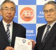 伊藤忠ロジスティクス、子会社のカンロジがAEO認定通関事業者に
