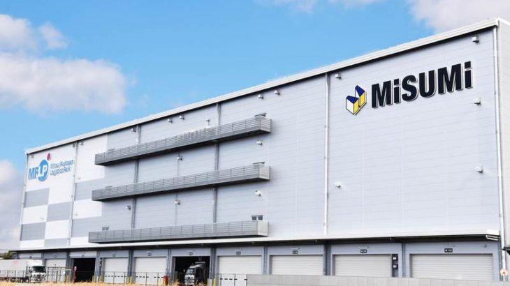 ミスミグループ本社、愛知・稲沢に「中日本流通センター」開設