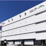 【動画】日本GLP、埼玉・新座でBTS型物流施設が完成