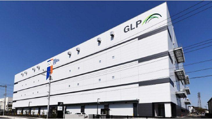 日本GLP、自社開発の物流施設3件を597億円で売却