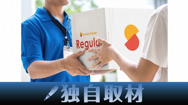 """【独自取材】三菱地所、""""個人向け倉庫""""サービス成長を後押し"""