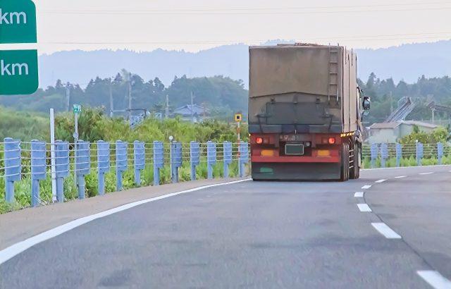 法令違反のトラック運送事業者から荷主情報を聴取