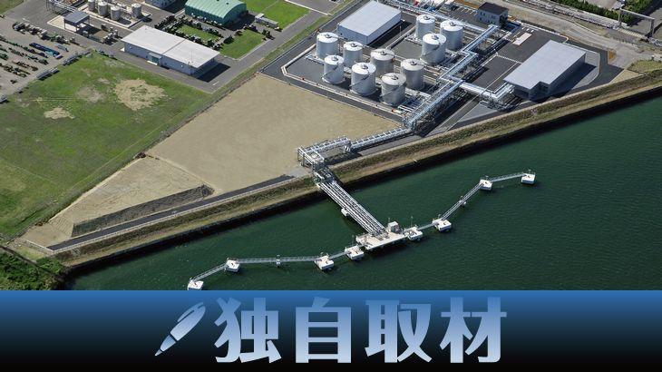 【独自取材】丸全昭和運輸が新中計で3PL売上高を300億円台に拡大