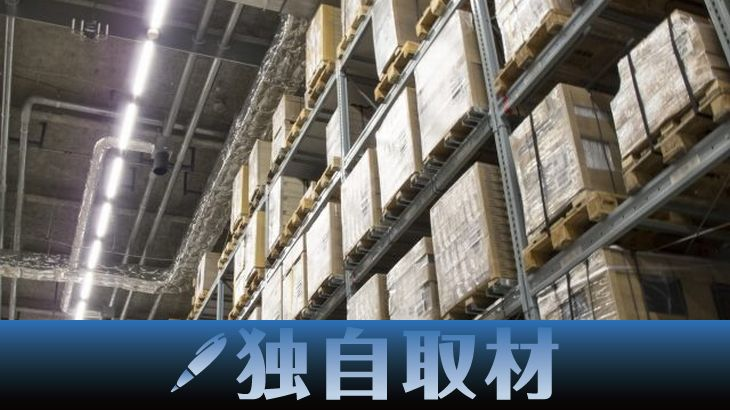 【独自取材】商工中金とsouco、倉庫の貸し手・借り手双方の資金繰り支援