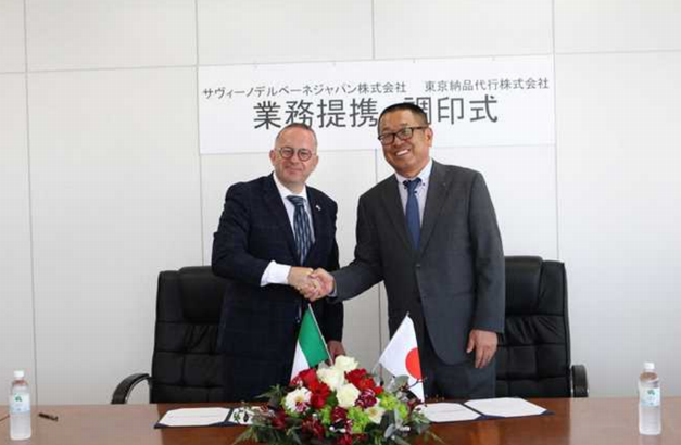 センコーグループの東京納品代行、イタリアのフォワーダーと業務提携