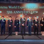 近鉄エクスプレスが香港法人創立50周年式典を開催