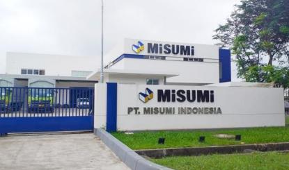 ミスミグループ本社、インドネシアの倉庫を移転・拡張