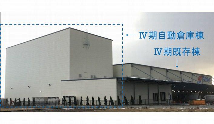 日立物流が富山物流センターに自動倉庫棟を増築