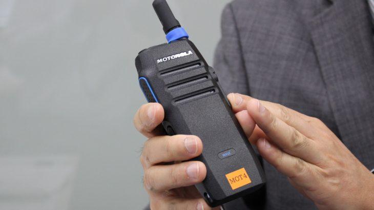 【動画】モトローラ・ソリューションズ、日本で物流業界など向けの新たな無線通信サービス開始
