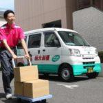 丸和運輸機関が通期業績を上方修正、売上高は初の1000億円突破の公算大