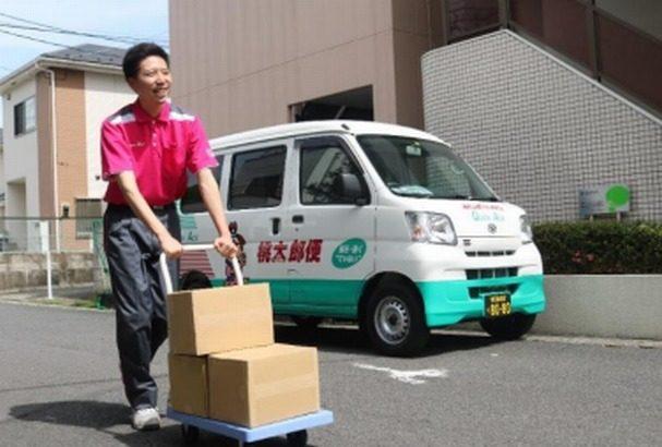 【新型ウイルス】丸和運輸機関、内定取り消された新卒学生らを追加採用