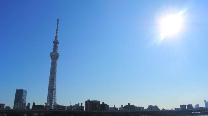 SBSリコーロジ、本社事務所と営業部門を東京・錦糸町駅近隣に移転