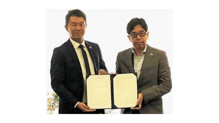 アスクルと福岡市、災害時の物資供給で協定締結