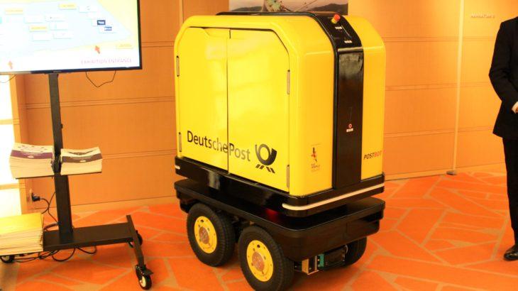 【動画】DHLが先端技術紹介するイベント「イノベーションデー」開催