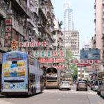 ヤマト香港の3温度帯倉庫を拡張し一貫保冷輸送展開、オイシックスが利用