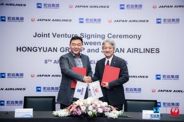 日航と中国・宏遠グループ、越境ECで提携