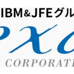 エクサが6月13日に東京・大手町でSCM戦略の無料セミナー