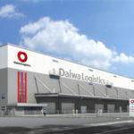大和物流、千葉・柏で延べ床面積1万4453平方メートルの新センター開発へ