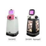 パナソニック、病院内自律搬送ロボ「HOSPI」の新型モデル発表