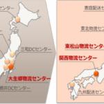 LIXILビバ、埼玉・東松山のプロロジス施設で物流センター稼働へ