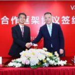 三菱地所、中国で物流倉庫など手掛ける大手デベロッパー万科企業と提携