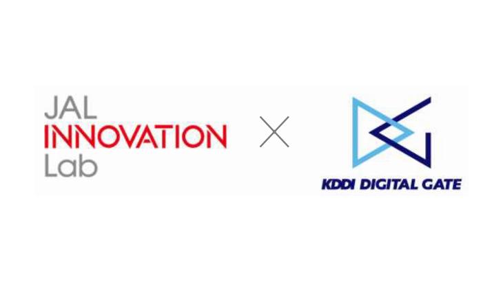 JALとKDDIがIoT活用の次世代サービス開発で合意