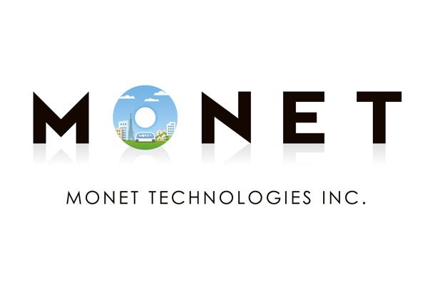 いすゞなど自動車5社がモネ・テクノロジーズに資本参画へ