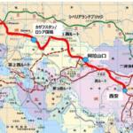 日通、鉄道介した中国~欧州間の国際輸送定期便サービスを開始