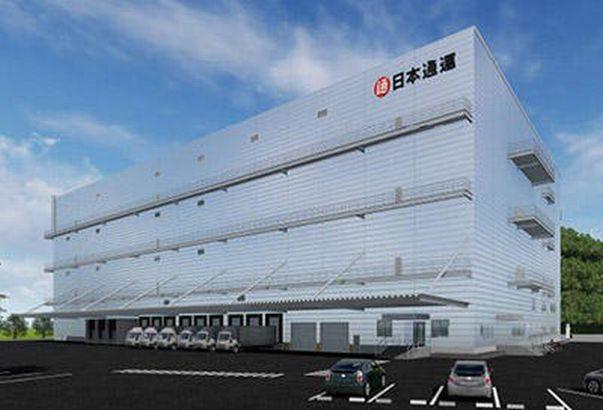 日本通運、九州医薬品センターの工事開始