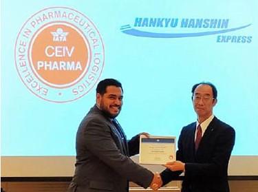阪急阪神エクスプレス、関空で医薬品国際輸送品質のIATA認証を取得