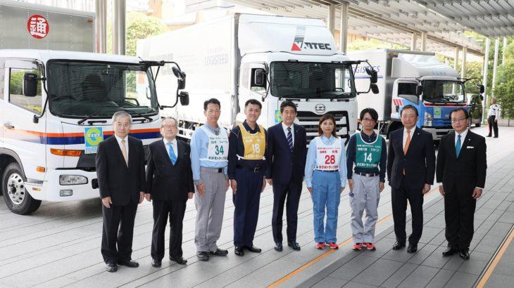 安倍首相、トラックドライバーの職場環境改善へ一層の努力表明