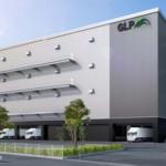 日本GLP、兵庫・尼崎で1・7万平方メートルのシングルテナント向け物流施設を新規開発へ