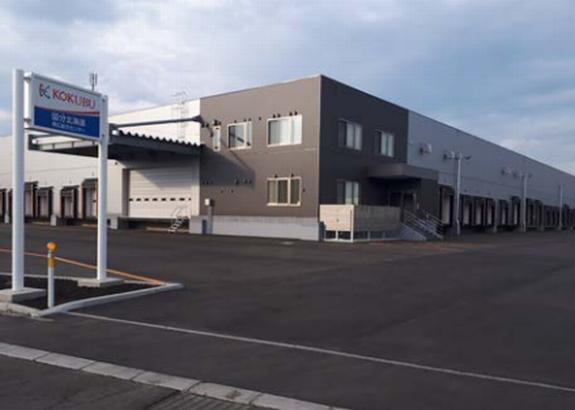 国分北海道、帯広に3温度帯センター開設