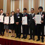 JILS物流合理化賞、19年度はデンソーロジテムとTOTOが初受賞