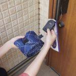 日本郵便が全国10万世帯で「置き配」体験モニターを実施