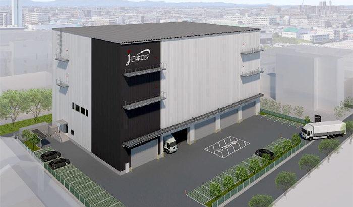 日本ロジファンド投資法人、埼玉・戸田の物流センター取得完了