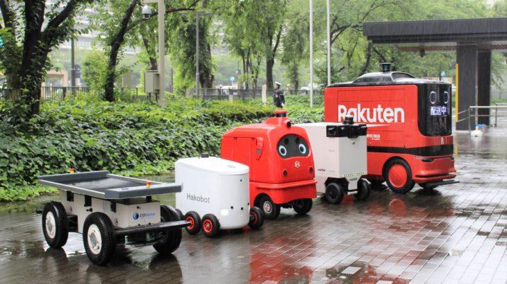 【動画】物流への応用目指す国内外の自動走行ロボット5台がそろい踏み