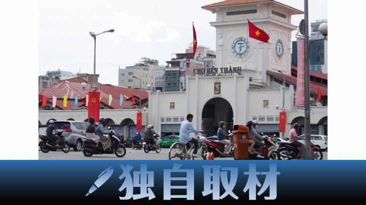 【独自取材】丸協運輸が倉庫業務でベトナム人技能実習生を受け入れ