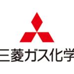 三菱ガス化学が子会社の木江ターミナルと海洋運輸を統合