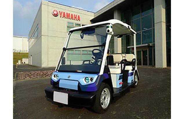 ヤマハ発動機が静岡・磐田市で低速自動運転車両の公道実証