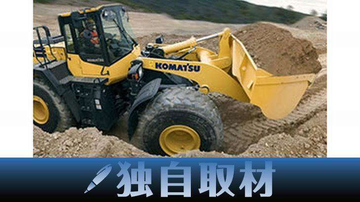 【独自取材】コマツ・小山工場が生産リードタイムなど6~9割削減