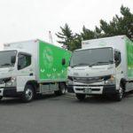 三菱ふそうが東京納品代行に電気小型トラック納入