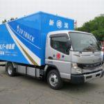 三菱ふそうが新潟運輸に電気小型トラックを2台納入