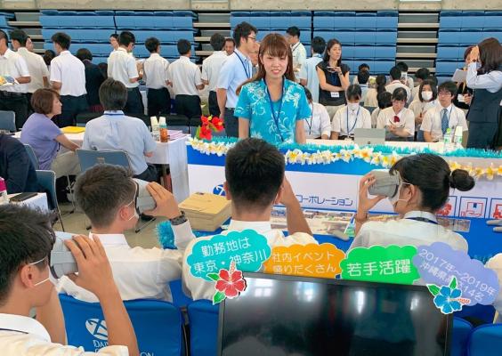 ダイワコーポレーション、沖縄の合同企業説明会でVR活用し現場紹介