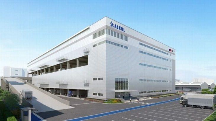 アスクル、BtoB通販強化へ東京・江戸川に5・8万平方メートルの物流センター新設