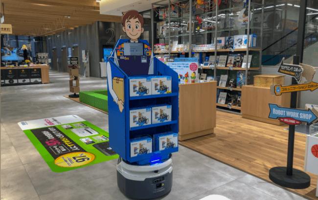【動画】エディオン店舗で米フェッチの運搬ロボットを実演展示
