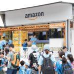 """アマゾン、物流の仕事が学べる""""移動式フルフィルメントセンター""""を制作"""