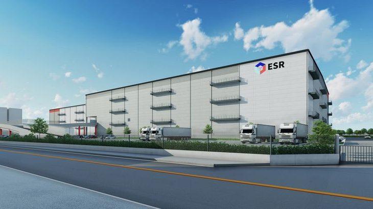 ESR、埼玉・戸田で8・6万平方メートルのマルチテナント型物流施設着工へ