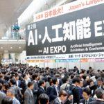 「AI・人工知能EXPO」が来年から春・秋の年2回開催に