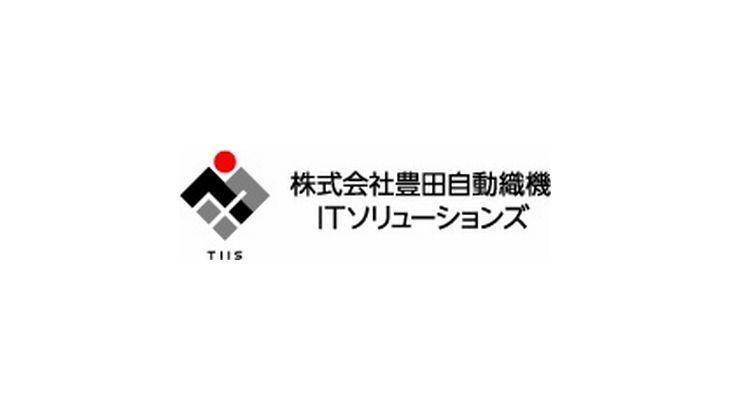 豊田自動織機が情報システム子会社の機能を再編・拡大